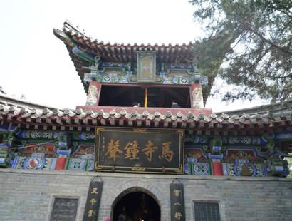 Lijingmen old street